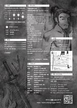 慕苑 -ShioN-