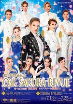 OSK SAKURA REVUE