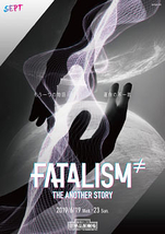 FATALISM ≠Another story