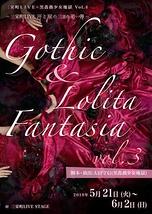 Gothic&Lolita Fantasia vol.3