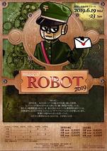 ミュージカル「ROBOT2019」