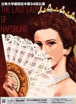 The Last Lady of Hapsburg