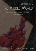 The Middle World