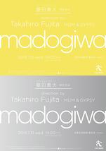 madogiwa