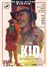 THE KID-ザ・キッド-