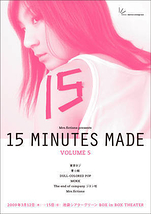 15 MINUTES MADE VOLUME 5