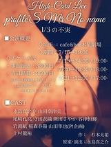 profile'S Mr. No nane  1/3の不実