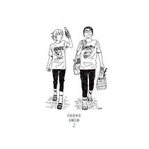 『仮面夫婦の鑑』『リボン・ルーム』