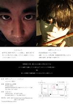 田中ジョヴァンニ企画コント・演劇ライブ「棒」