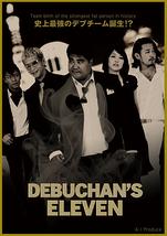 DEBUCHAN'S11 デブチャンズ イレブン