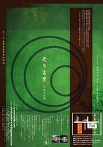 EVKK9月公演『売り言葉』