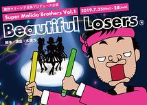 Vol.1「Beautiful Losers」