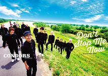 福岡スペシャル公演 「Don't Stop Me Now」