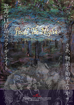 Puck The Night