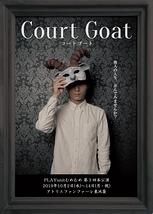 Court Gort(コートゴート)
