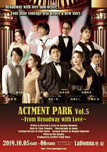 ACTMENT PARK Vol.5 -From Broadway with Love-