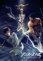 ミュージカル『テニスの王子様』3rdシーズン 全国大会 青学vs立海 前編