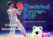 Theatrical Power-POP