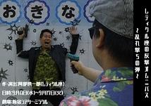 レティクル座の反撃オムニバス~乱れ撃ちの弾~