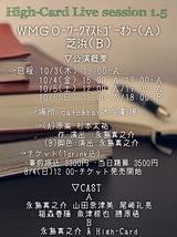(A)WMGO-ワークマストゴーオン-/(B)芝浜