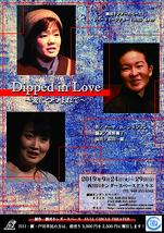 Dipped in Love