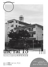 the rat 13