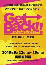 Get Back!!