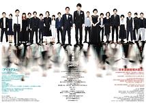 『アイラブユー』『日本演劇総理大臣賞』