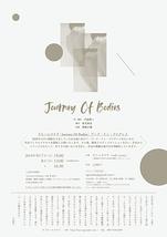 「Journey Of Bodies」ワーク・イン・プログレス