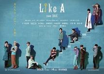 LikeA room[003]