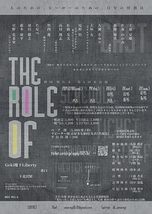 THE ROLE OF