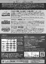 『スネかじり探偵~たとえ話サークル殺人事件~』『スマイリー☆紅まる子』『ガイコツ拳~因果応報編~』