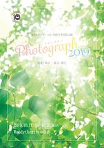 Photograph2019