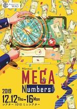 MEGA Numbers