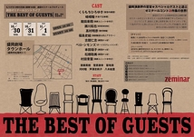 THE BEST OF GUESTS