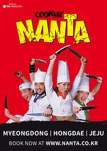 NANTA (ナンタ)