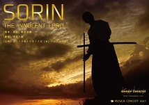 SORIN THE INNOCENT LORD