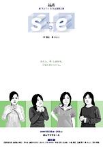s.e (エス・イー)