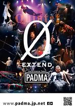 EXTEND 0 エクステンドゼロ