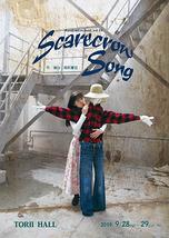 ScarecrowSong