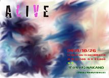 Bitter X smimal 共同公演Vol.2 語り劇『ALIVE』
