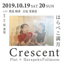 『Crescent』