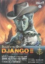Speak of the Devil DJANGOⅢ