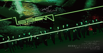 ISSEN -緑閃光にまたがって-