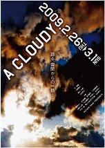 A Cloudy  (ア クラウディー)