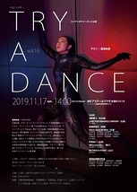 TRY A DANCE vol.16