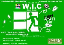 W.I.C Walk In Closet