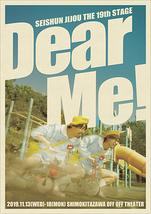Dear Me!