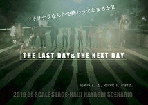 THE LAST DAY & THE NEXT DAY