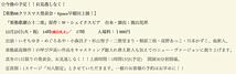 楽塾歌劇☆十二夜
